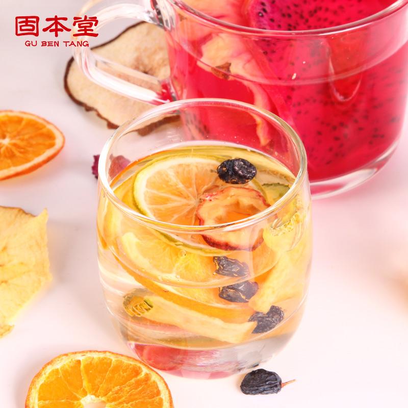 网红纯水果茶果干手工花果茶茶包小袋装花茶组合装柠檬片 69 券后
