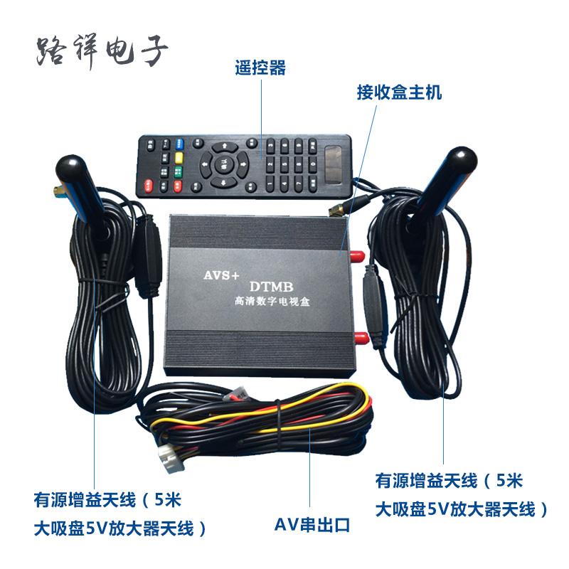 全国免费双天线车载数字电视盒DTMB地面波高清移动机顶接收器包邮