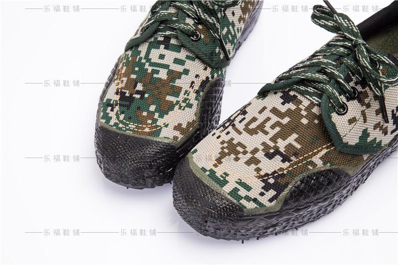 数码帆布鞋 99户外胶鞋07作训鞋民工鞋军训鞋男女民工迷彩解放鞋