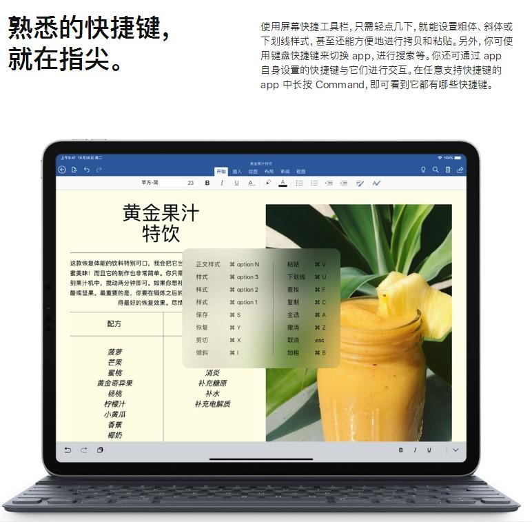 新款平板电脑键盘原装正品 2018 寸 12.9 寸 11 pro ipad Apple 苹果