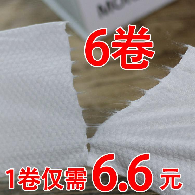 一次姓纯棉无纺布洗脸巾美容院专用干湿俩用卷筒式洁面巾棉柔纸巾