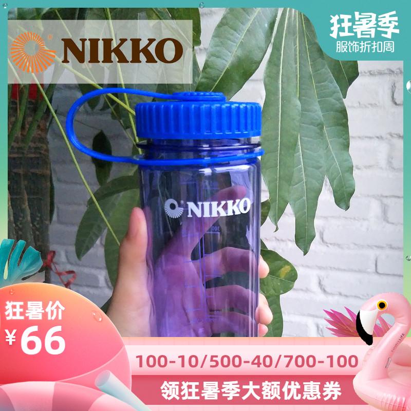 Nikko日高戶外水壺 400毫升男女登山旅遊 大容量闊嘴水壺NCW400