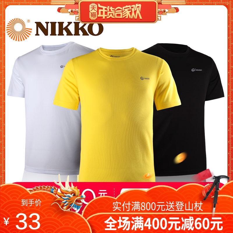 【99元3件】Nikko日高戶外速幹T恤快乾衣男短袖女排汗運