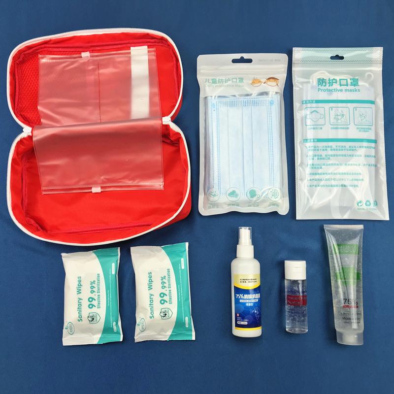开学返校学生健康防疫包用品小学生携儿童上学健康包小孩用复学包