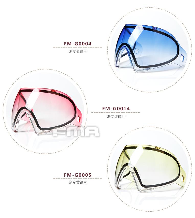 FMA 戶外F1面罩專用PC彩單雙層鏡片 防塵 FM-G0004