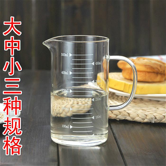 耐高溫量杯帶刻度水杯時尚可微波加熱玻璃杯公道杯子分茶杯分茶器