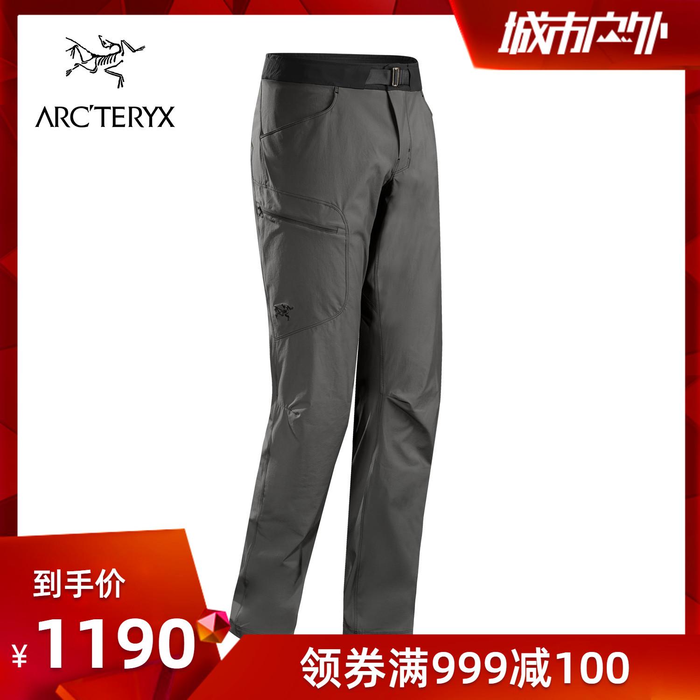 ARCTERYX/始祖鳥男款戶外輕量快乾透氣遠足徒步長褲Lefroy 17519