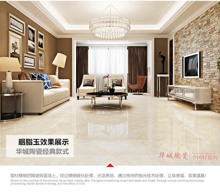 佛山瓷砖 地砖 800x800全抛釉 客厅卧室防滑大理石地板砖 贵妃玉