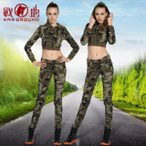 Battlefield spring outdoor camouflage pants female feet elastic casual military fans Sailor Dance combat camouflage pants female trousers