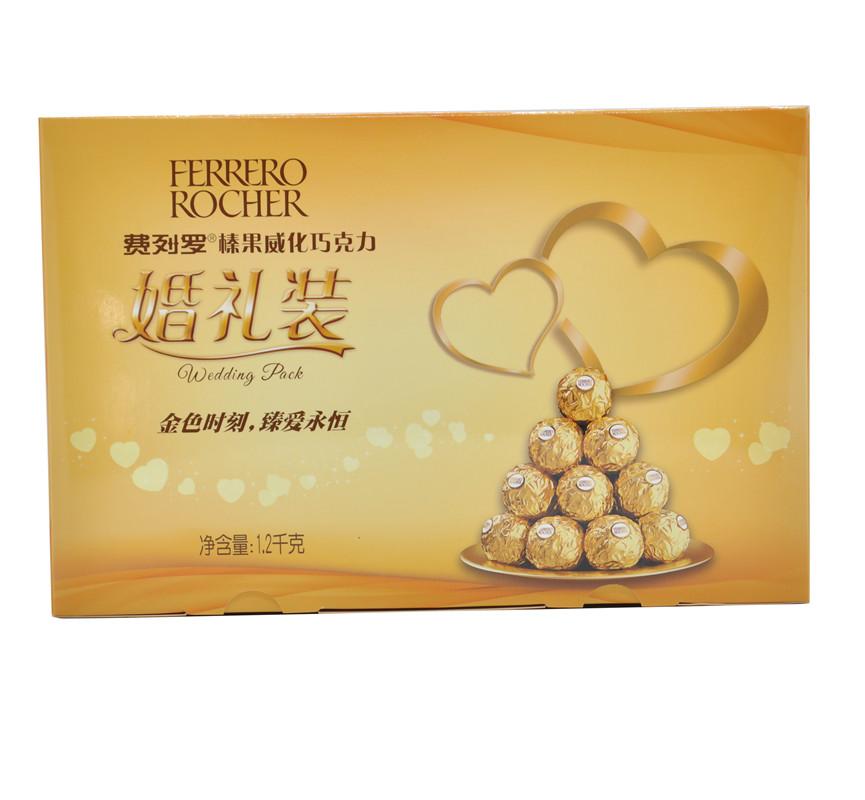 新日期费列罗金球榛果威化巧克力T96*6盒婚庆礼盒装结婚喜糖576粒