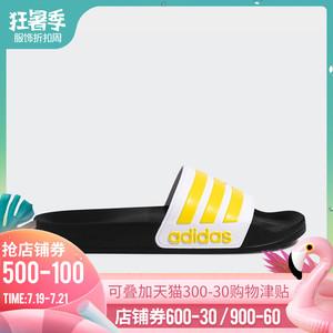 阿迪休闲x宝可梦联名男女拖鞋 皮卡丘喷火龙拖鞋 EG2210