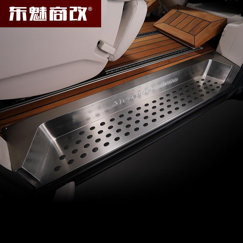 奔驰V级V260L V260 LED迎宾踏板全包围一体式立体迎宾踏板门槛条