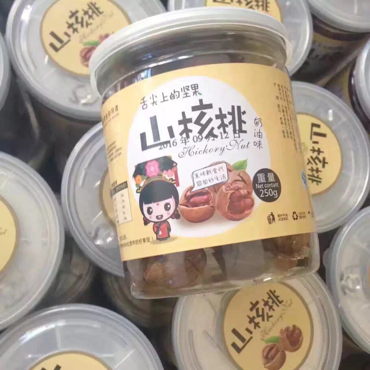 2019年临安手剥山核桃礼盒500g装坚果炒货礼包奶油味椒盐水煮原味