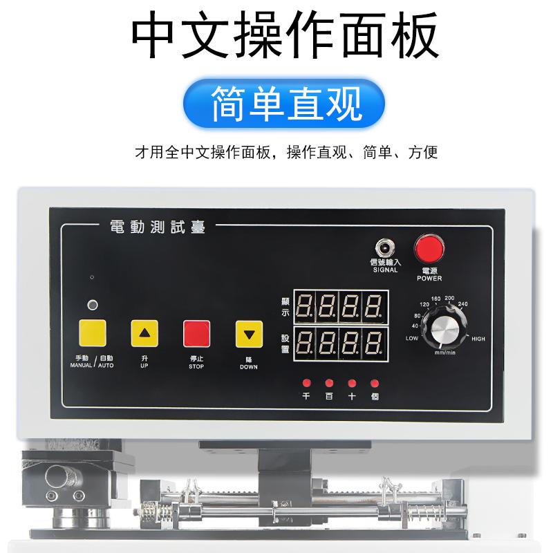 卧式电动推拉力计测试台WDM-500-1000N数显测试机台插拔力试验机