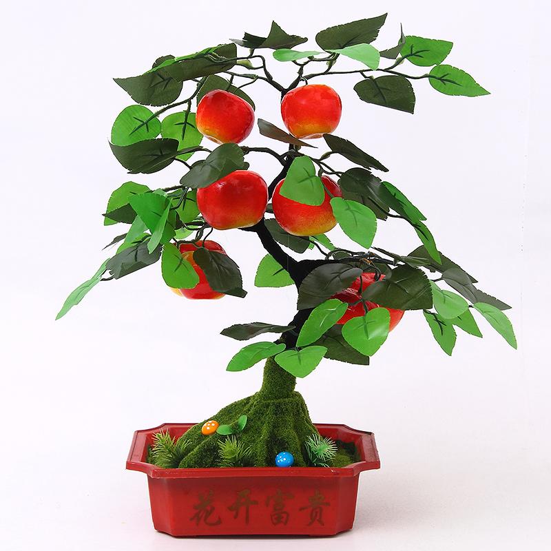 模擬假水果樹盆景橘子蘋果石榴樹盆栽室內假植物裝飾家居擺件包郵