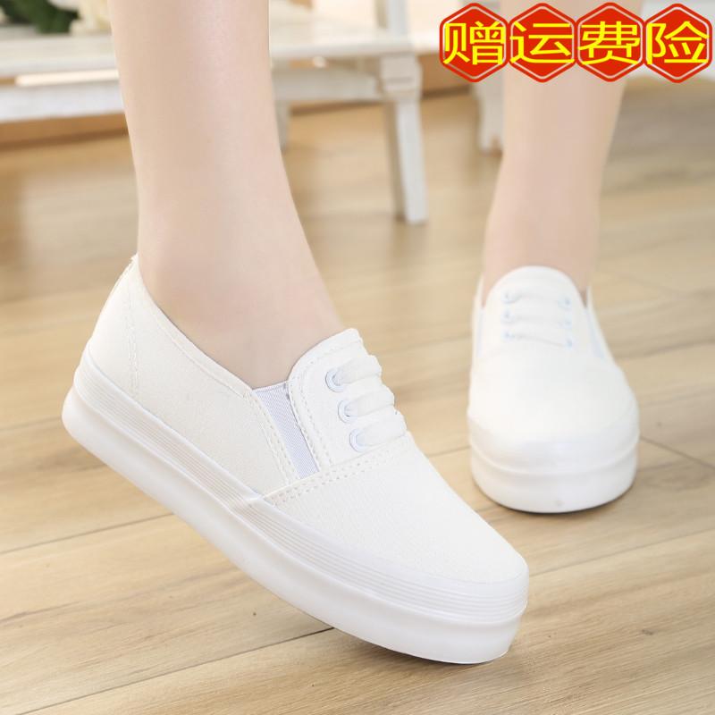 全白色不繫帶帆布鞋女春夏季低幫厚底休閒一腳蹬套腳懶人鞋假鞋帶
