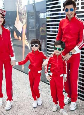 春秋季儿童白色运动服套装男童女童红班服中大童两件套小学生校服