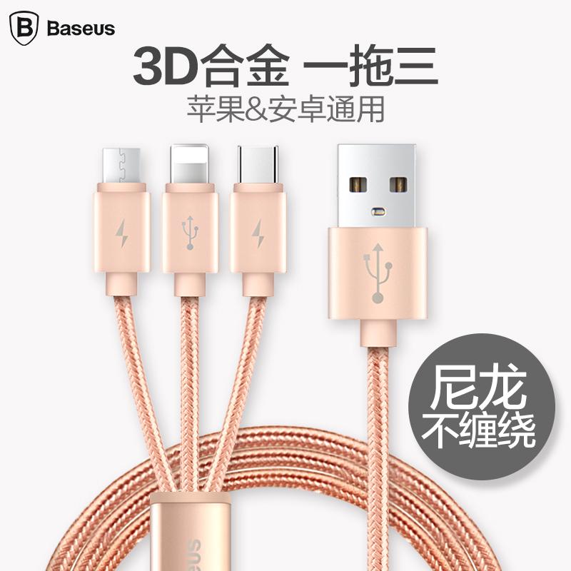 倍思蘋果資料線iphone6二合一拖多功能一拖三多頭安卓手機充電器5