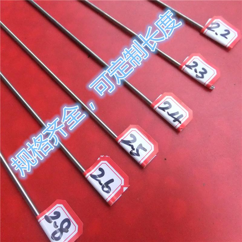硬钢丝弹簧钢丝直条钢线304不锈钢条0.2/0.7/1.7/1.9/2.1/3.5/4.5