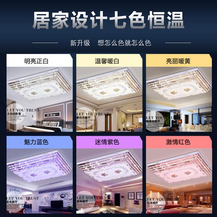 大气家用创意灯具 LED 长方形吸顶灯卧室灯水晶灯现代简约 客厅灯
