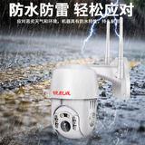Wireless camera home wifi monitor outdoor waterproof outdoor mobile phone remote night vision HD probe ball machine