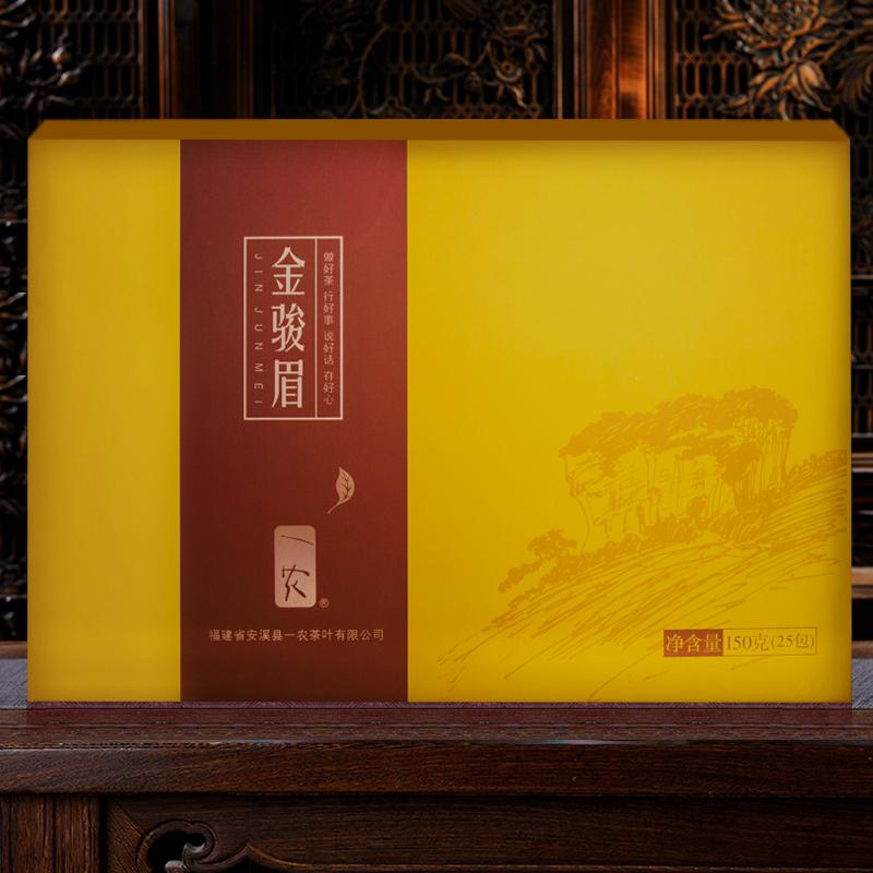 一农茗茶 蜜香型特级金骏眉黄芽红茶金骏眉150g/礼盒装 浓香红茶