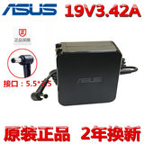 Asus laptop charger 19V3.42A power adapter X550C Y481C original charging line universal