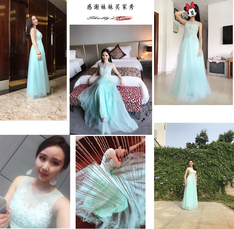 蒂芙尼蓝2019秋季新款伴娘服长款宴会年会主持人艺考新娘晚礼服