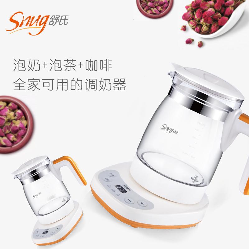 舒氏智能恒温调奶器婴儿自动冲奶器恒温器温奶神器冲奶机恒温水壶