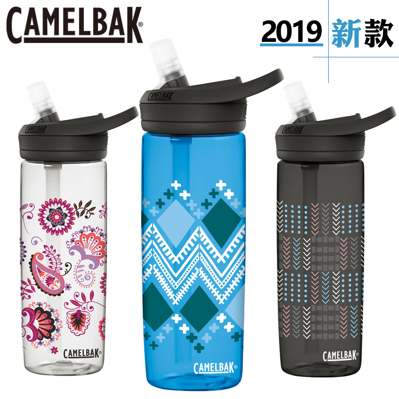 CAMELBAK駝峰美國運動水杯吸管便攜健身戶外成人騎行水壺大容量
