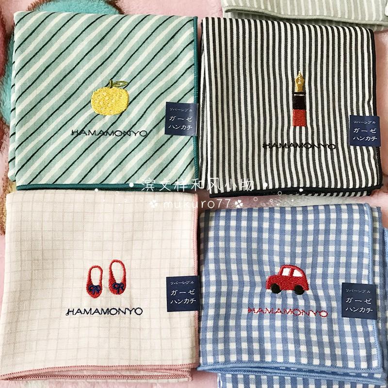 「現貨」日本製 濱文樣 和風格子條紋波點刺繡純棉紗布 手帕禮物