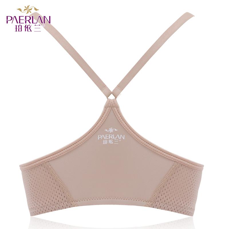 珀依兰 无钢圈前扣女文胸夏季运动型背心式 一片式无痕聚拢内衣