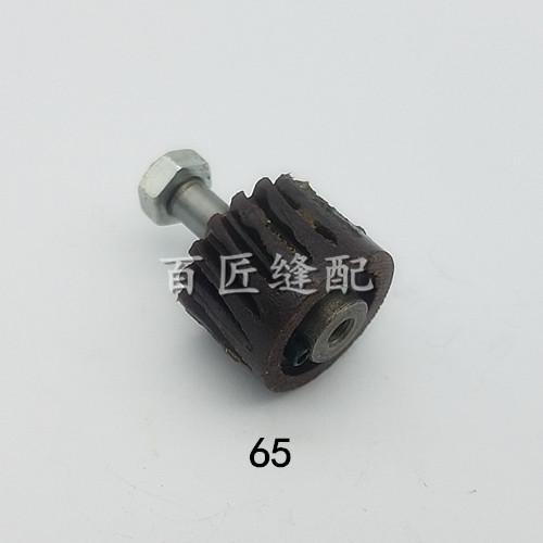 型 125 110 100A 90B 70A 65 YJ 乐江裁剪机涡轮铜齿轮电剪胶木涡轮