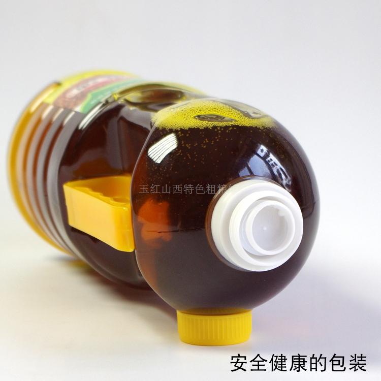 山西特产神池胡麻油亚麻籽油月子油纯天然2斤婴幼儿食用油包邮