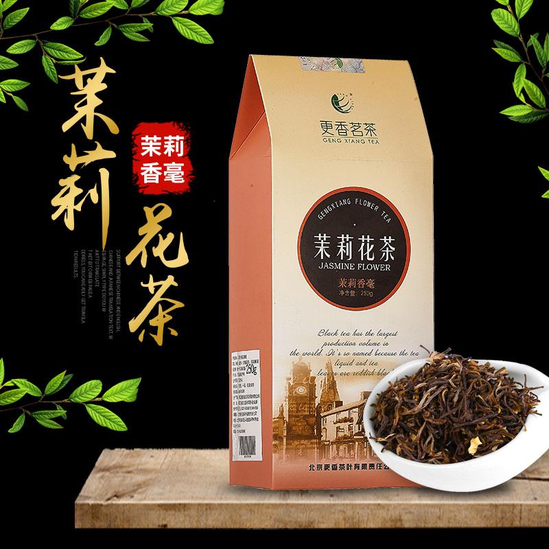 更香2019新茶茉莉花茶叶特级茉莉香毫浓香型花茶250g散装口粮茶