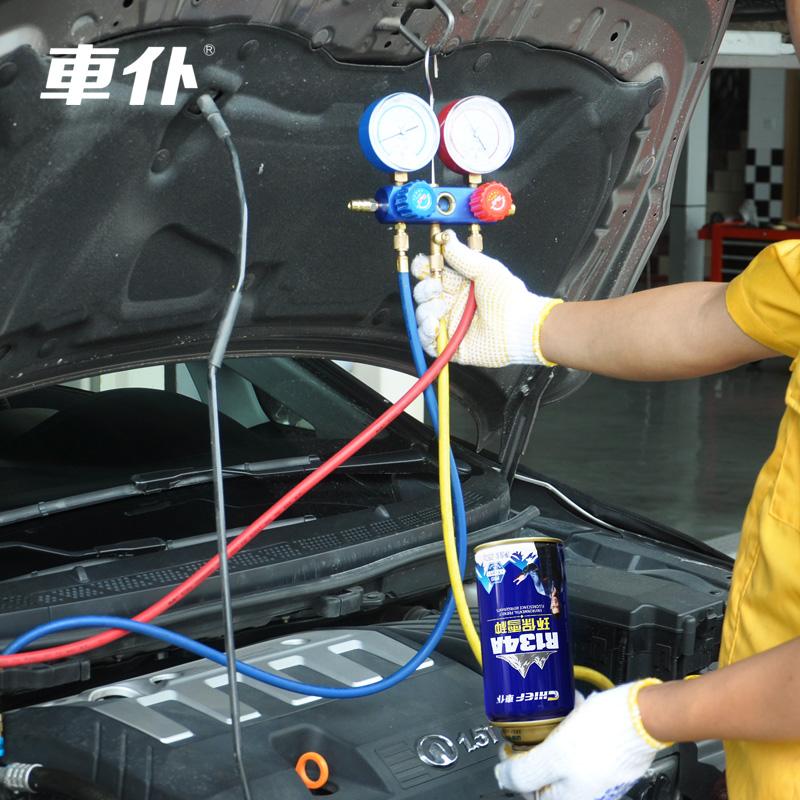 车仆正品R134a汽车雪种空调制冷剂环保冷媒无氟利昂R22车用单瓶装