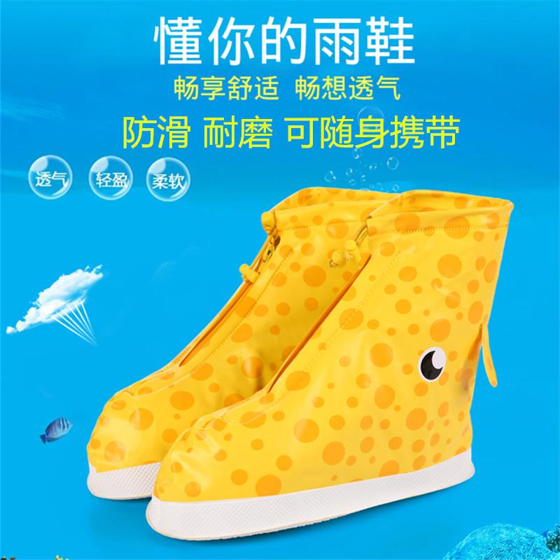 儿童雨鞋套防滑加厚男童女童学生雨天防水防雨鞋套宝宝小孩水鞋套