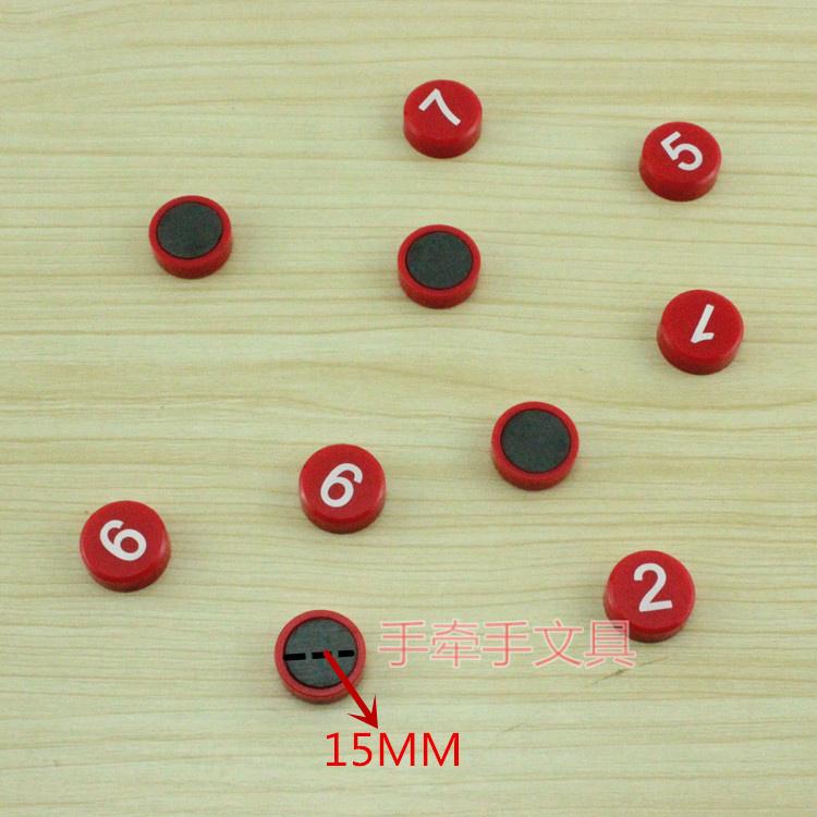 包邮彩色数字白板磁粒绿白板磁铁黑板磁珠磁扣20mm超强磁吸冰箱贴