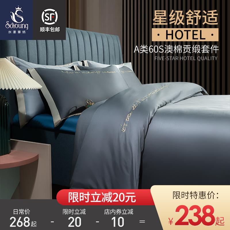 床单床笠被套床上用品