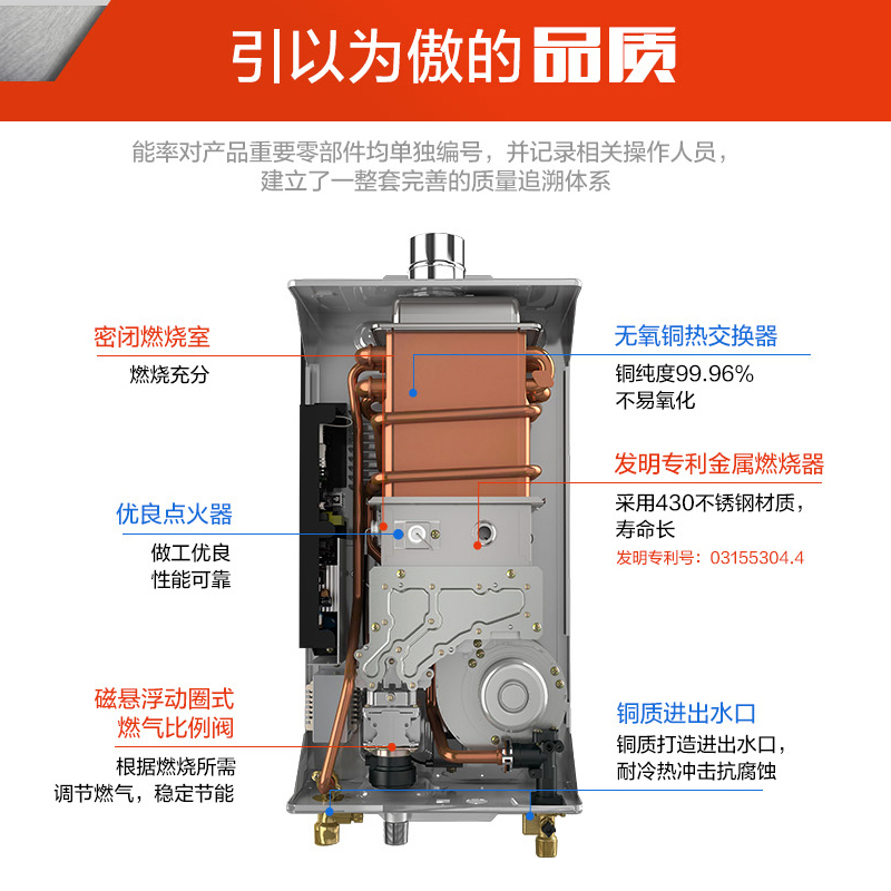 NORITZ/能率 JSQ25-E3 恒温13升燃气热水器 家用天然气强排式防冻