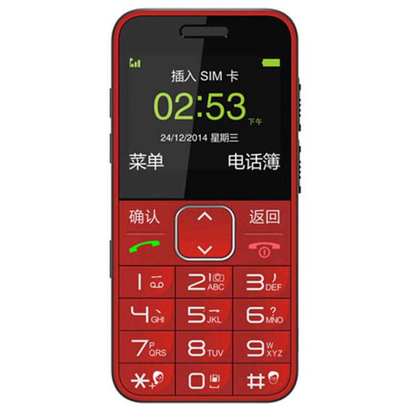 老年手机长待机老人机移动老年机大屏大字大声直板老人手机 L580 中兴 ZTE