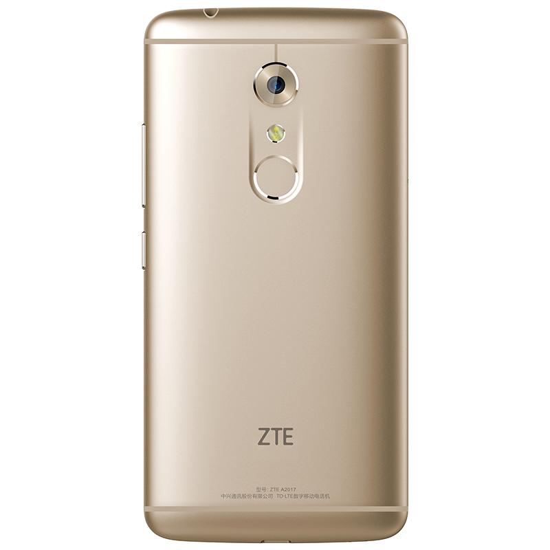 美颜智能商务大屏手机 4G 高配版全网通 7 标配版天机 A2017 中兴 ZTE