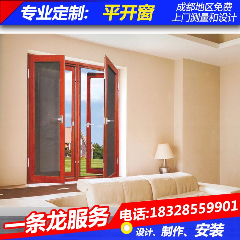 断桥铝门窗断桥铝窗纱一体阳光房隔音窗威兰盾维盾75 95 110 120