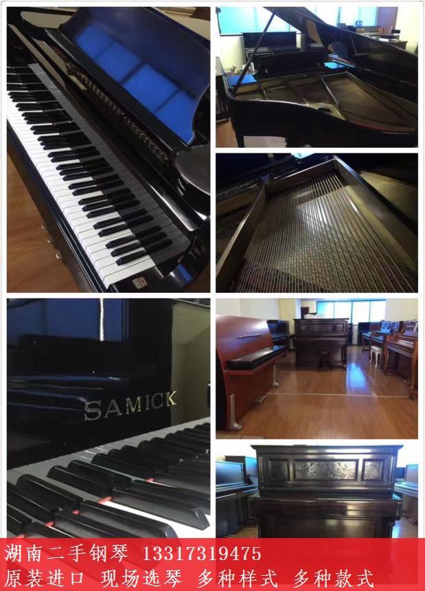 原装进口二手钢琴出租租赁 U3 U2 U1 湖南长沙日本原装雅马哈钢琴
