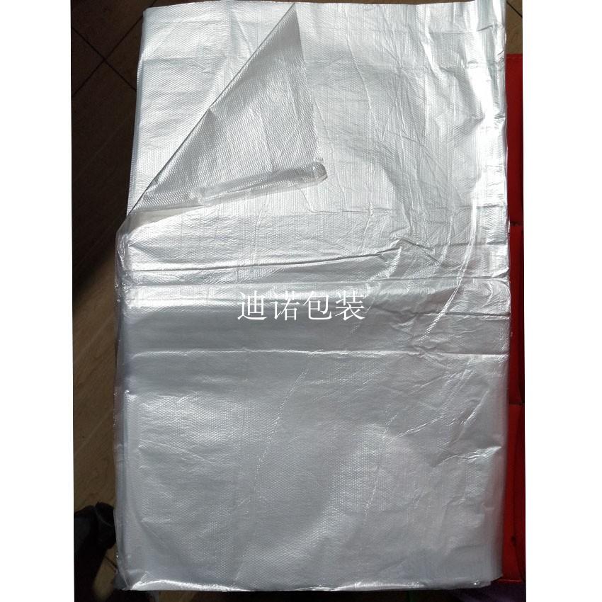一次性洗头垫肩美容美发染发垫防水薄膜塑料披肩围布发廊用45x60