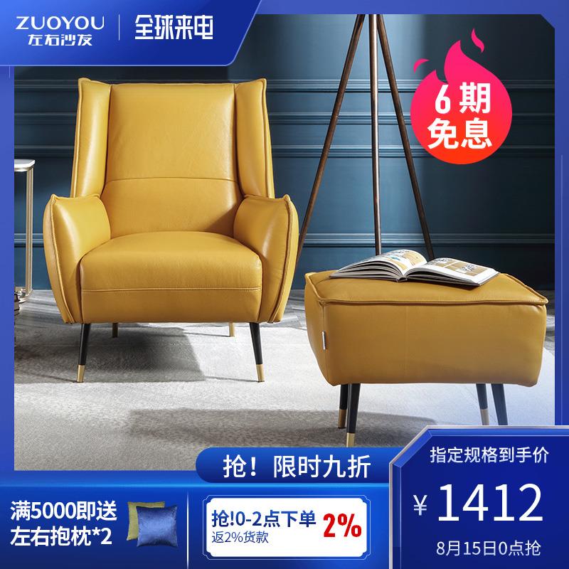 椅老虎椅单椅5055