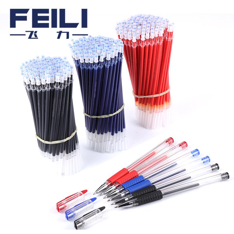 中性笔笔芯批发0.5mm子弹头全针管水笔芯黑色红色蓝色 碳素笔替芯