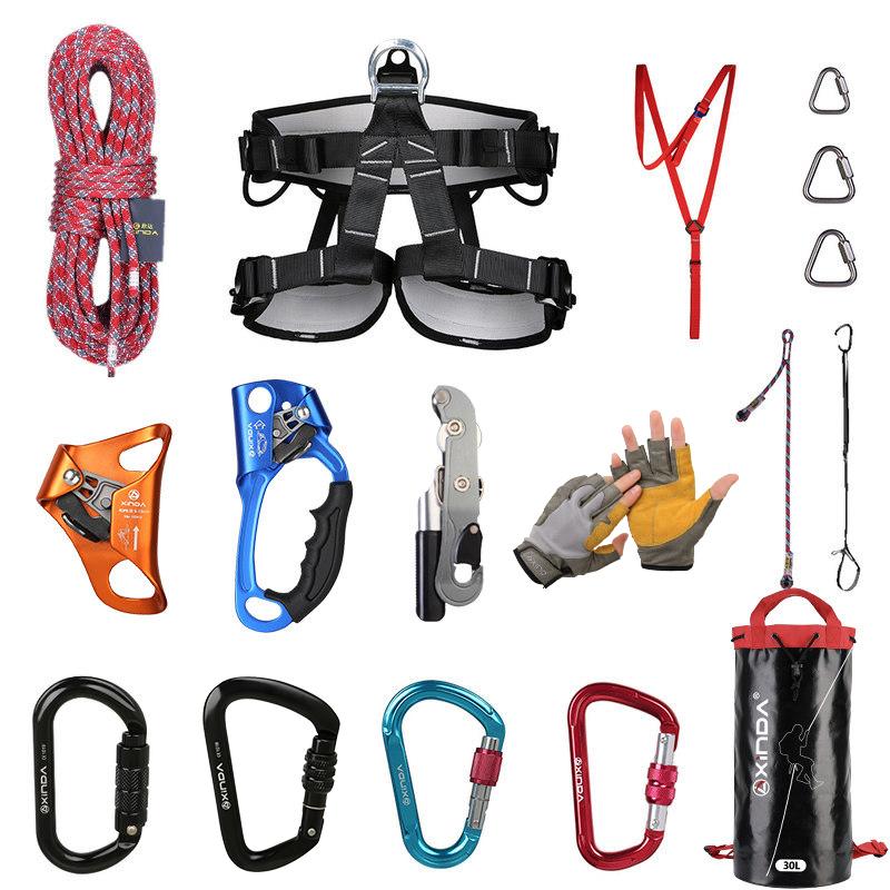 欣达户外登山探险攀登爬绳攀岩套装高空绳索速降索降全套安全装备
