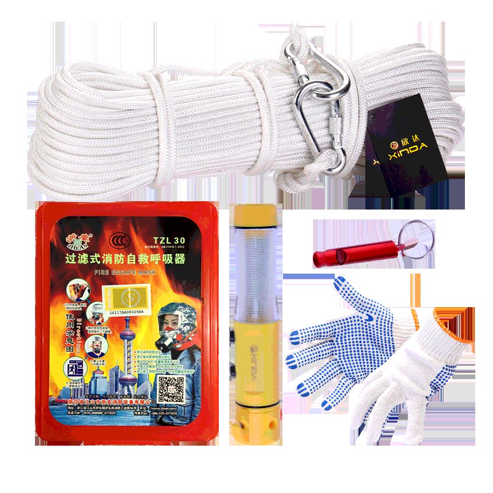 欣达家用出租房火灾地震安全防护消防四件套家庭应急救生救援装备