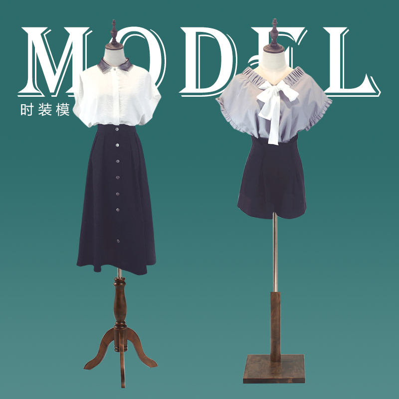 模特道具女半身服装店模特女装模特假人体全身橱窗展示衣服模特架